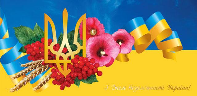 Малюнок прапора україни